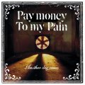 Pay_money_to_my_pain