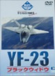 Yf_23