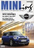Mini_ing