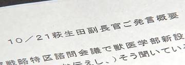 20170620bunnsyo1